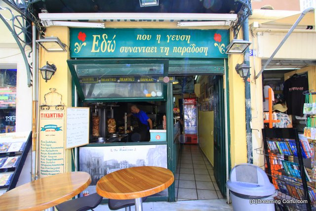 Best place to get Gyros in Corfu Town